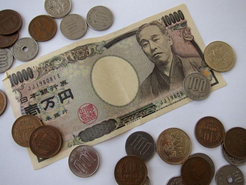 Tiền xu và tiền giấy của Nhật