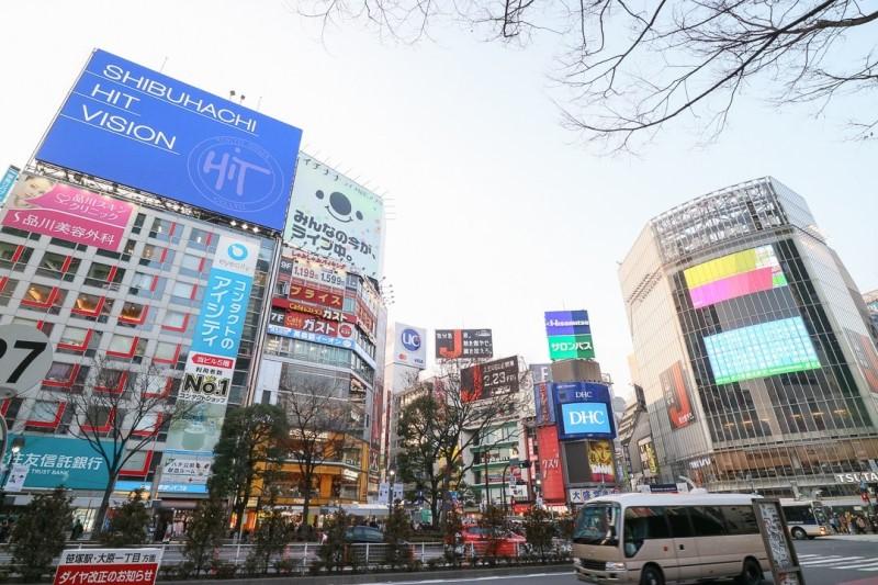 Khu phố sầm uất tại Nhật Bản