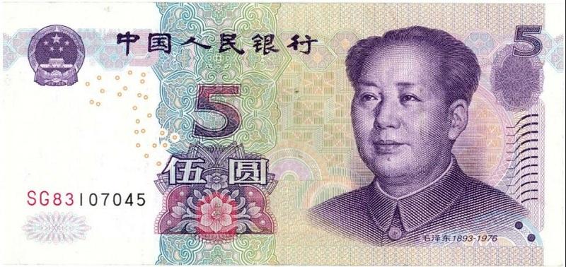 các mệnh giá tiền trung quốc