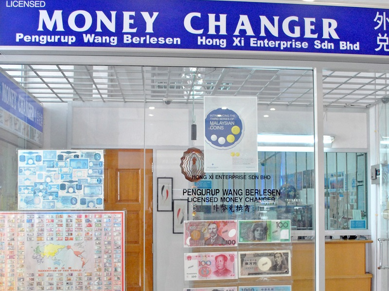 Một tiệm đổi tiền ngoại tệ bên Đài Loan