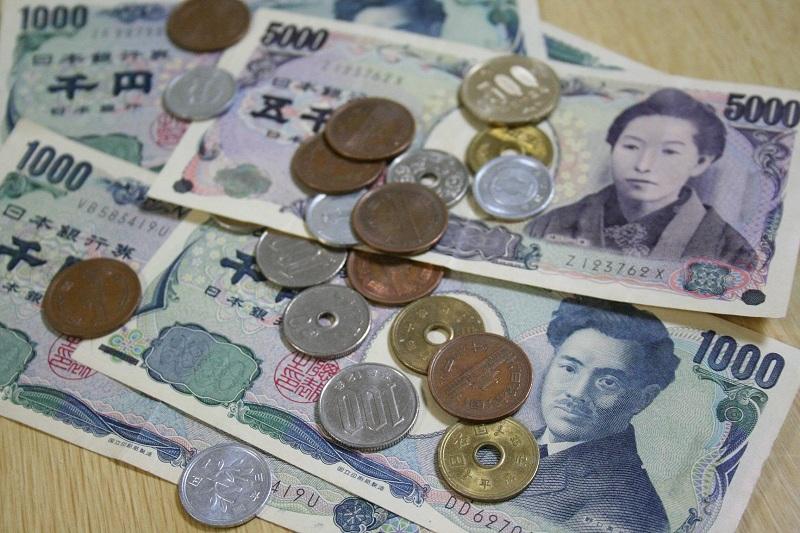 Tiền giấy và tiền xu Nhật Bản