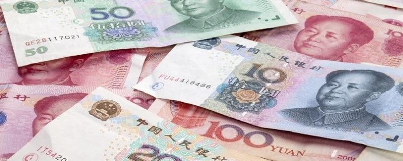 Nhân dân tệ Trung Quốc - Tỷ giá ngoại tệ
