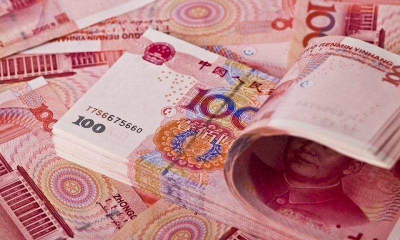 Chuyển đổi Trung Quốc Yuan Renminbi (CNY) và La Mỹ (USD ...