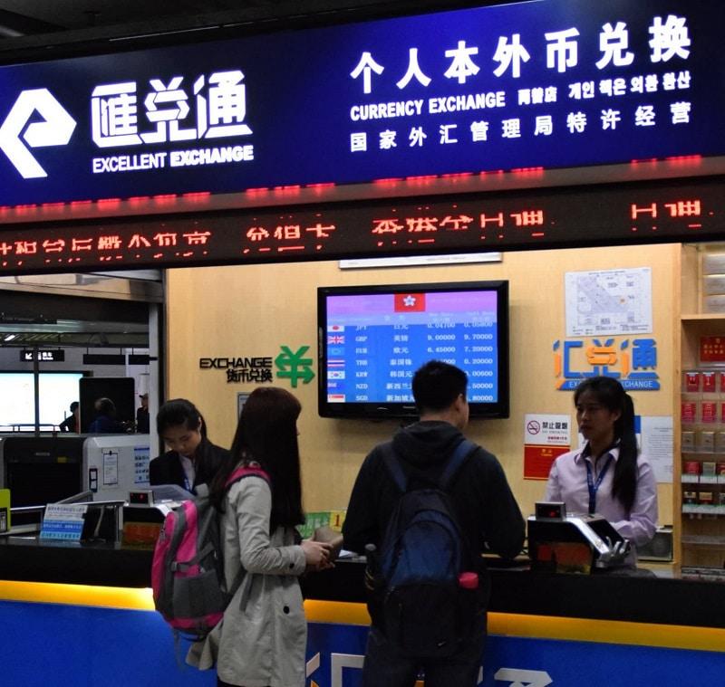 Quầy đổi tiền ở Trung Quốc