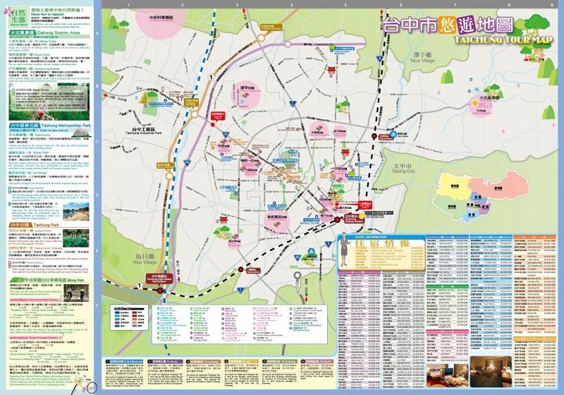 Bản đồ du lịch Đài Trung
