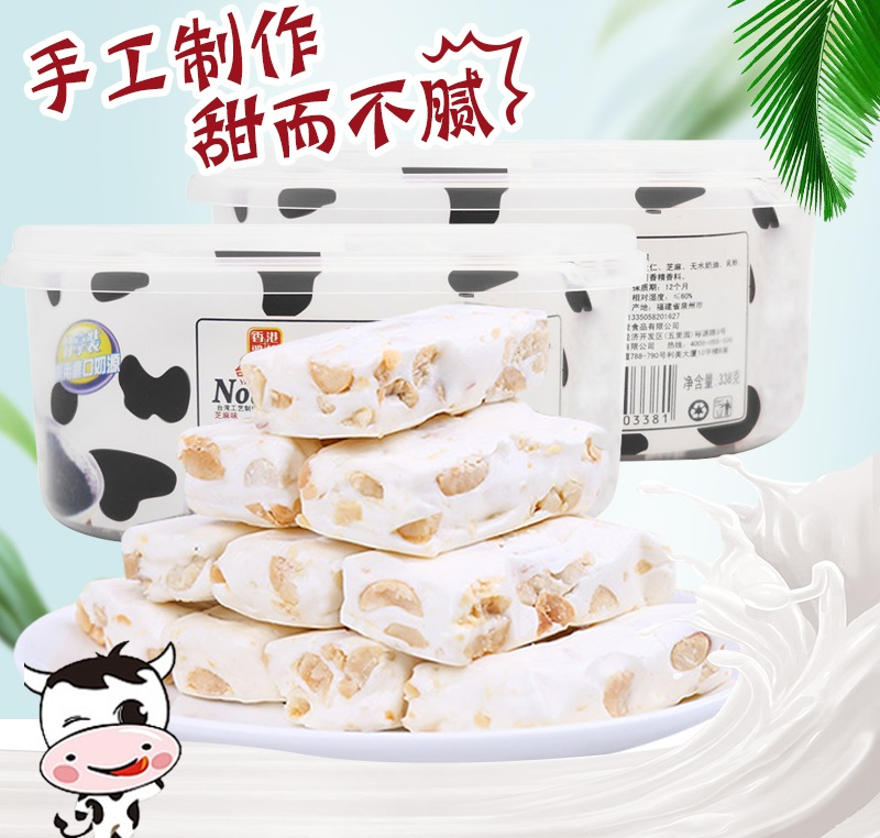 Kẹo Nougat Đài Loan được làm từ sữa bò và đậu phộng béo ngậy