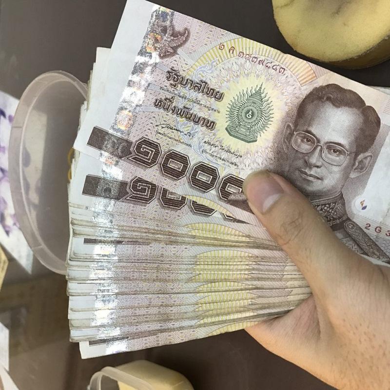 Các loại tiền Thái Lan