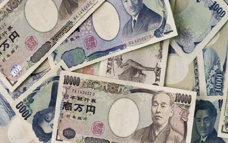 các mệnh giá tiền giấy của Nhật