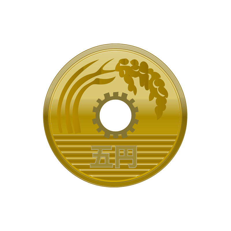 Tiền xu của Nhật