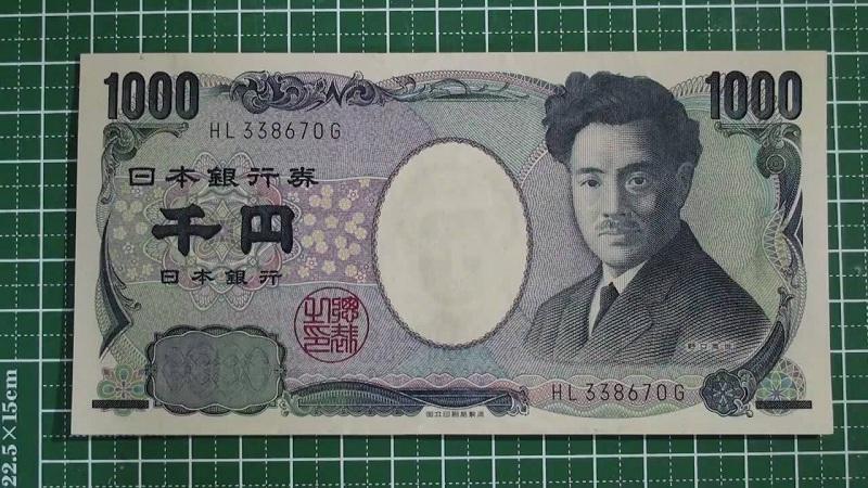 Tiền giấy 1000 Yên