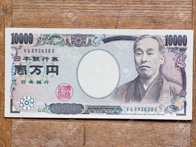 Tiền giấy 10,000 Yên
