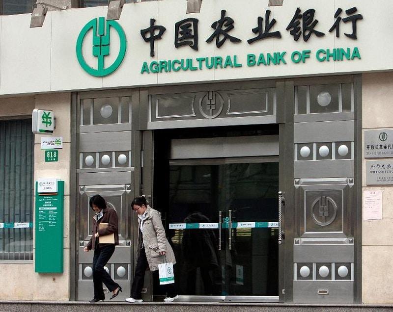 Quầy đổi tiền tại TrunG Quốc