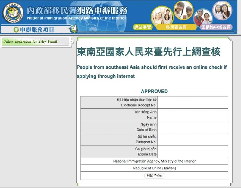 Kết quả miễn visa được chấp thuận