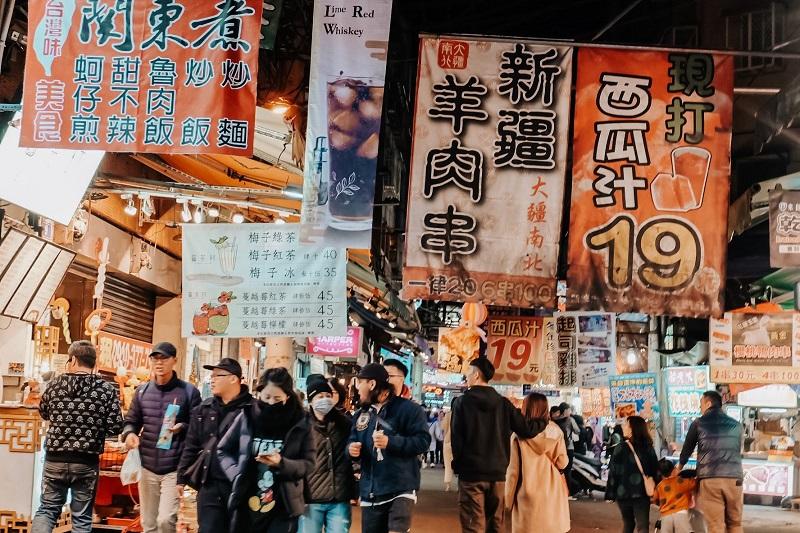 Khu chợ đêm ở Đài Loan