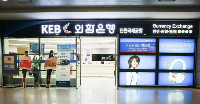 Sảnh Ngân hàng Keb Hana Bank