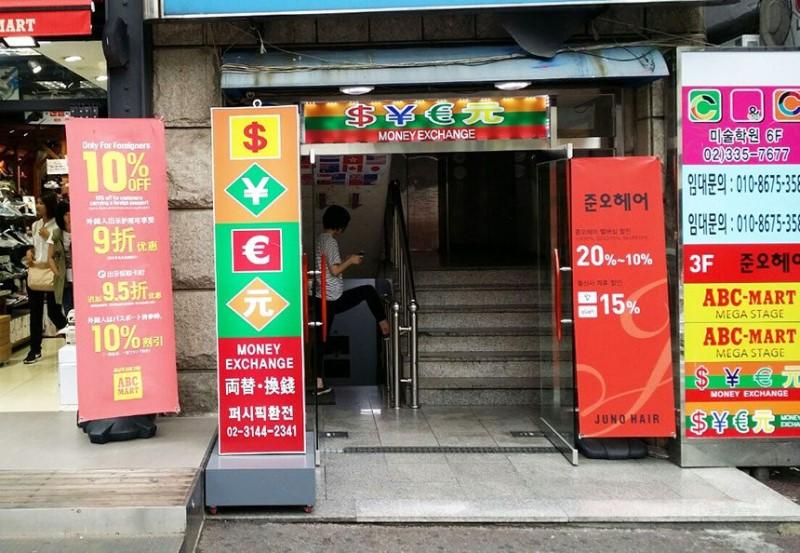 Quầy đổi tiền Pacific Exchange ở Mapo-Gu