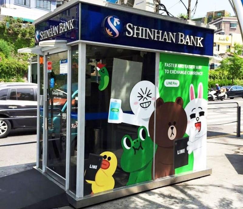 Quầy đổi ngoại tệ ở ngân hàng Shihanbank