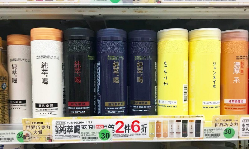 Trà sữa đóng chai được bày bán ở các cửa hàng tiện lợi