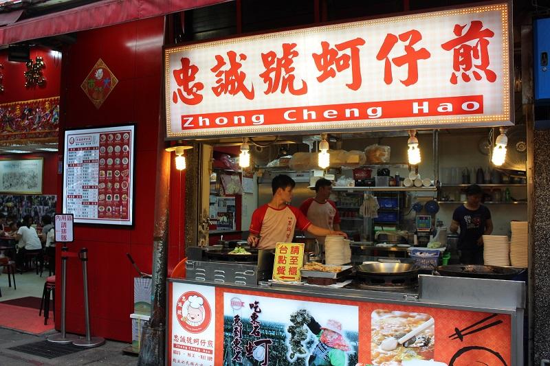 Cửa hàng Zhong Cheng Hao bán món hàu chiên trứng