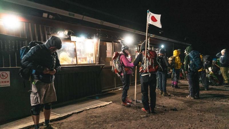 Nơi dừng chân khi leo núi Phú Sĩ