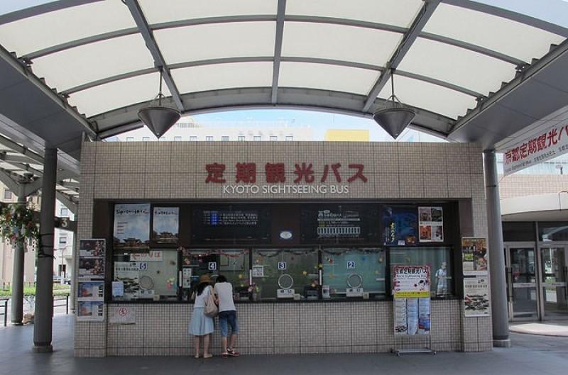 Trạm xe bus du lịch tại Kyoto