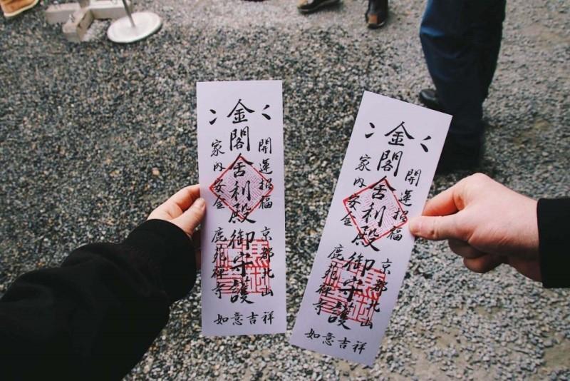 Lá bùa được xin tại chùa Vàng