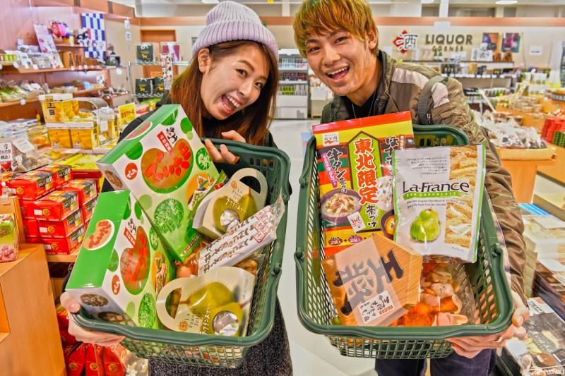 Đi mua đồ tại siêu thị ở Nhật