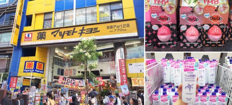 Matsumoto Kiyoshi là nơi mua sắm các loại mỹ phẩm chính hãng