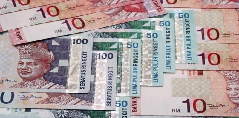 Các loại tiền của Malaysia