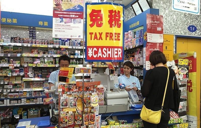 Quầy thanh toán tax free