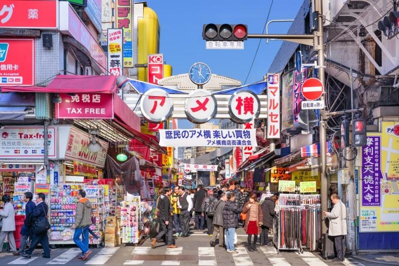 Khu chợ Ameyoko