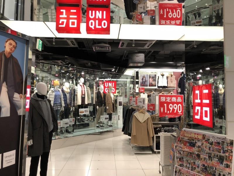 Cửa hàng quần áo Uniqlo