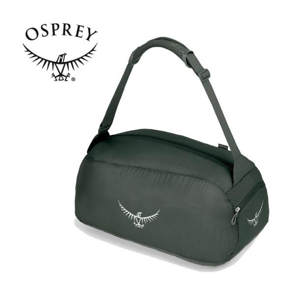 túi du lịch cao cấp Osprey Ultralight Stuff Duffel O/S