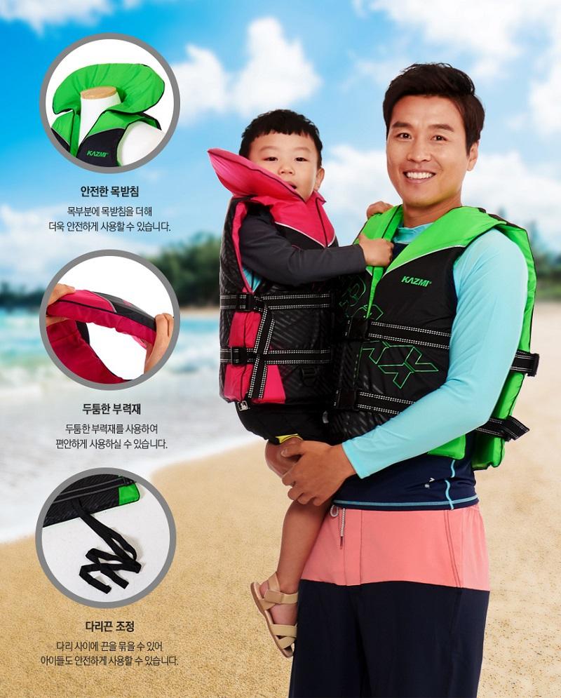 Áo phao đi biển chất liệu và chi tiết đảm bảo an toàn cho trẻ nhỏ