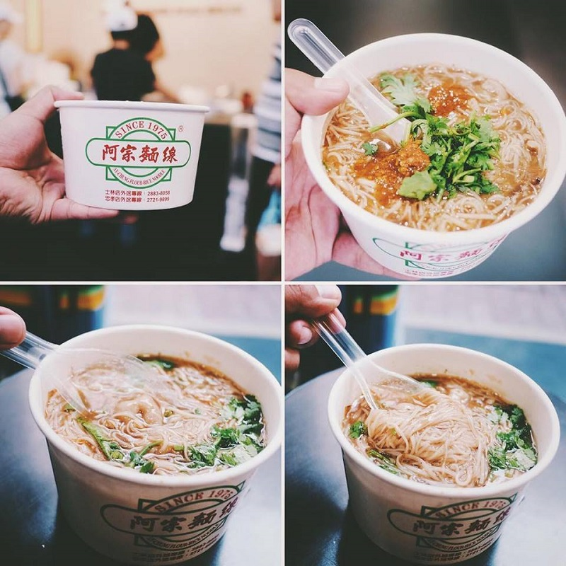 Bún gạo Đài Loan thường được bán trong các hộp để du khách mang đi