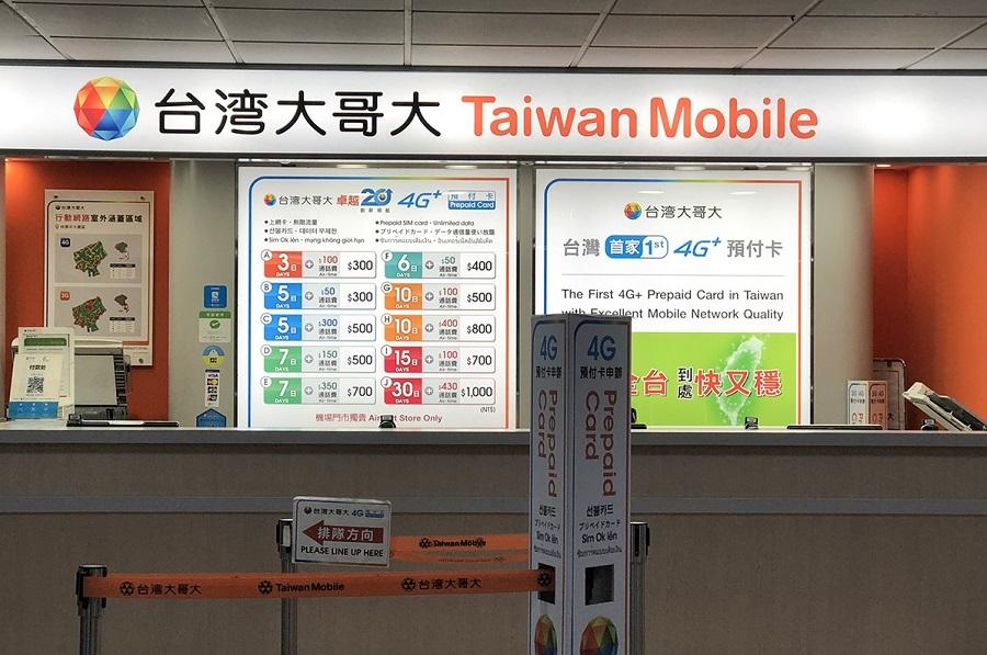 Một cửa hàng bán sim 3G, 4G ở sân bay Đài Loan
