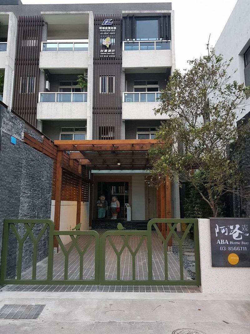 Hình ảnh một căn Homestay có tên là ABA ở Đài Bắc , Đài Loan khá đẹp và sạch sẽ