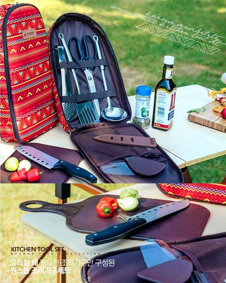 Bộ dụng cụ nấu nướng bao gồm dao, kéo, muôi, thớt..