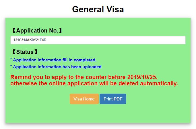 Hoàn tất các thủ tục visa Đài Loan online