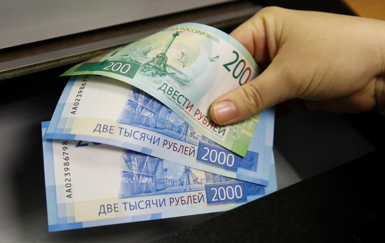 Tiền tệ của nước Nga