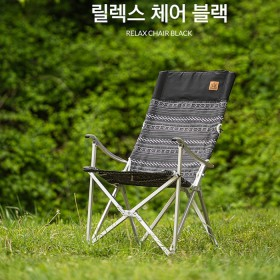 Ghế dựa xếp Kazmi K3T3C025BK