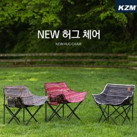 Ghế xếp du lịch gọn nhẹ Kazmi K20T1C007
