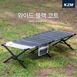Ghế xếp nằm Kazmi K8T3C005