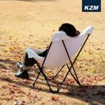 Ghế xếp nệm Kazmi K20T1C004