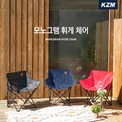 Ghế xếp ngoài trời Kazmi K20T1C018