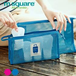 Túi đựng mỹ phẩm nhỏ gọn lưới Msquare Go Simple Blue