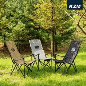 Ghế gấp cao cấp Kazmi K9T3C004