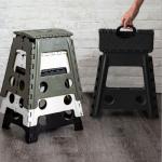 Ghế xếp nhựa mini Roticamp RG2601