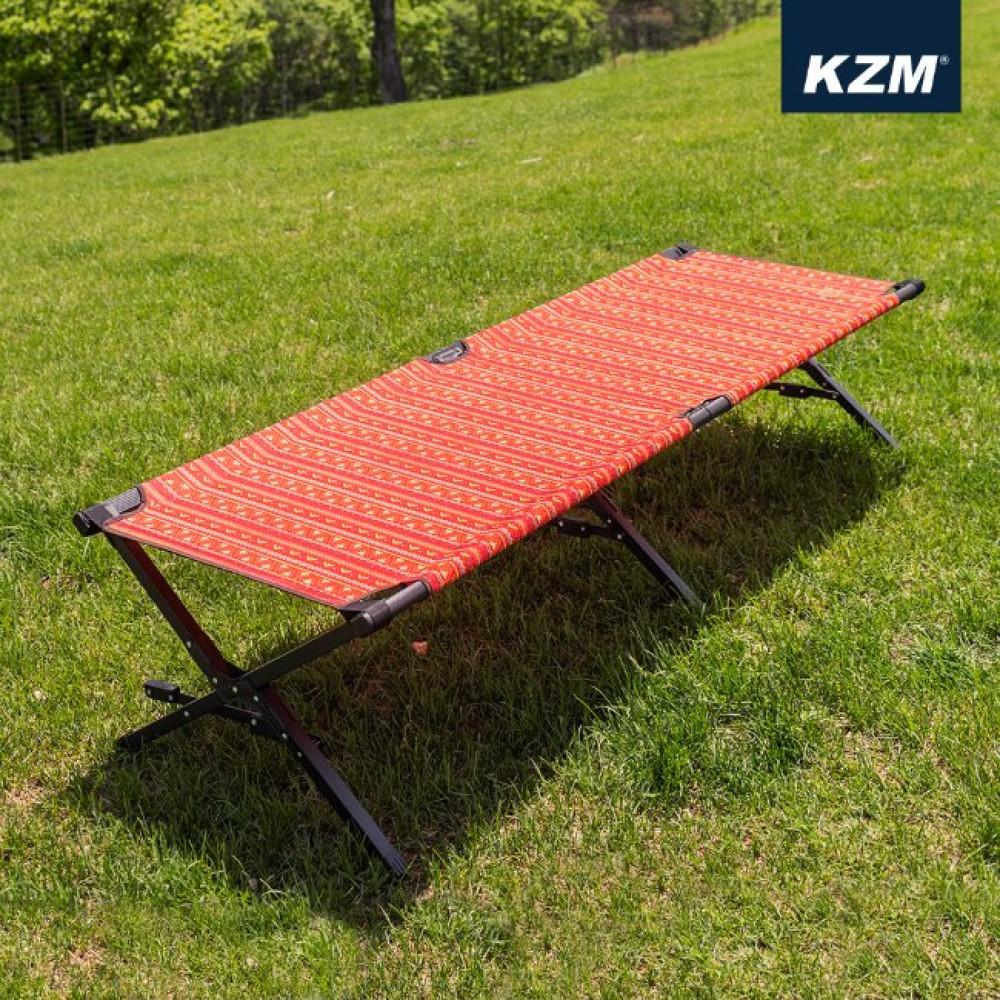 Giường gấp du lịch Kazmi K4T3C003