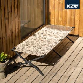 Giường xếp du lịch Kazmi K20T1C024